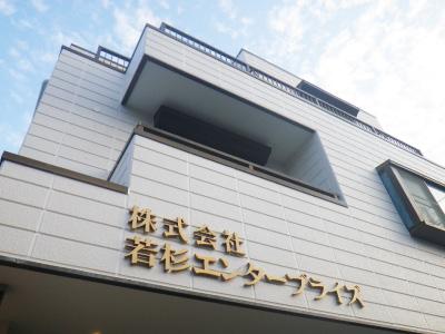 wakasugi
